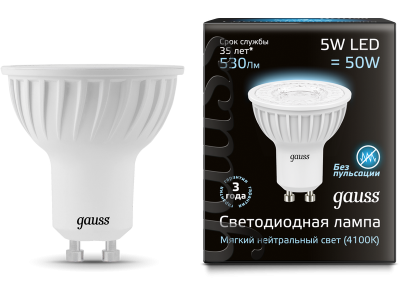Лампа Gauss LED LENS MR16 GU10 5W 4100K 1/10/100
