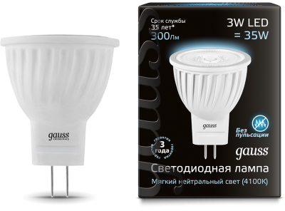 Лампа Gauss LED LENS 3W MR11 GU4 4100K