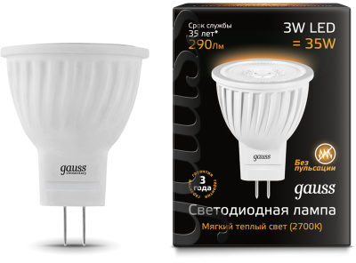 Лампа Gauss LED LENS 3W MR11 2700K