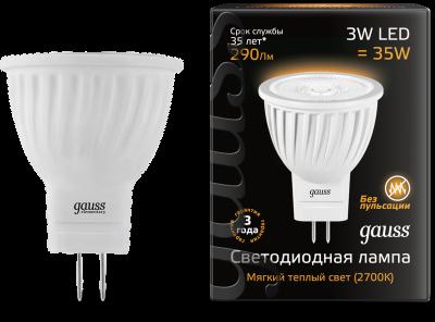 Лампа Gauss LED LENS 3W MR11 2700K