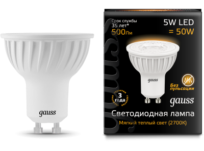Лампа Gauss LED LENS MR16 GU10 5W 2700K 1/10/100