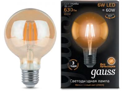 Лампа Gauss LED Filament G95 E27 6W Golden 2400K 1/20