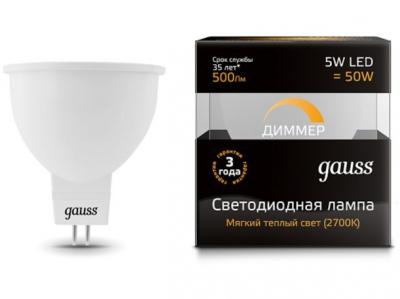 Лампа MR16 5W GU5.3 AC220-240V 2700K