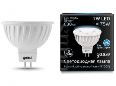 Лампа Gauss LED MR16 GU5.3 7W 4100K 1/10/100