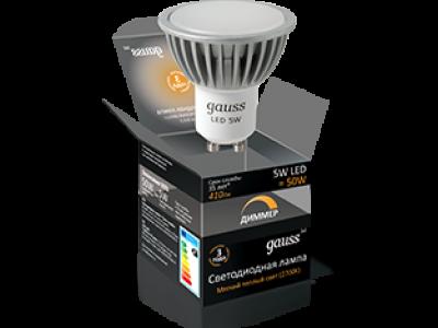 Лампа 5W GU10 2700K