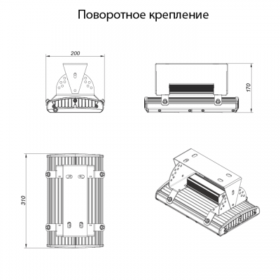 LST-PRO-80-XXX-IP67