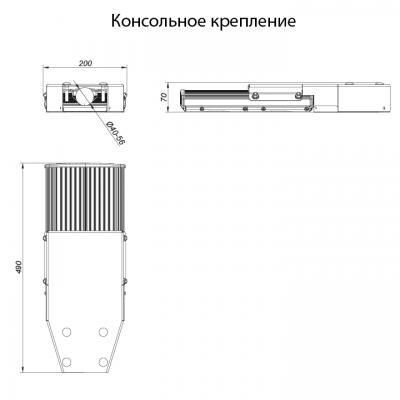 LSTS-PRO-80-XXX-IP67